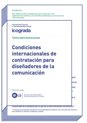 Condiciones de contratación para diseñadores de la comunicación
